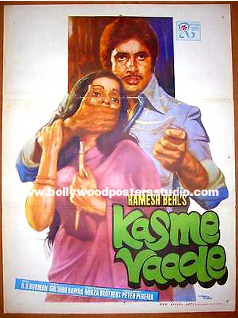 Hand painted bollywood movie posters Kasme vaade - Amitabh bachchan