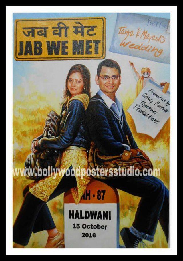 Bollywood style marriage invitation card
