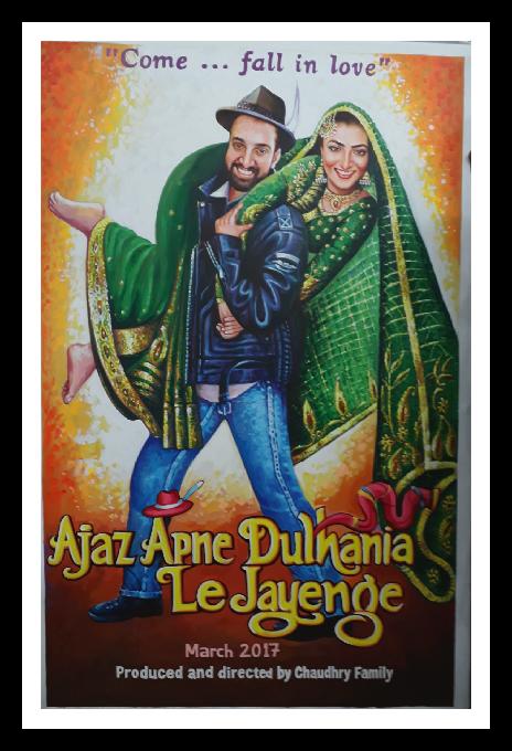 Customized DDLJ bollywood poster