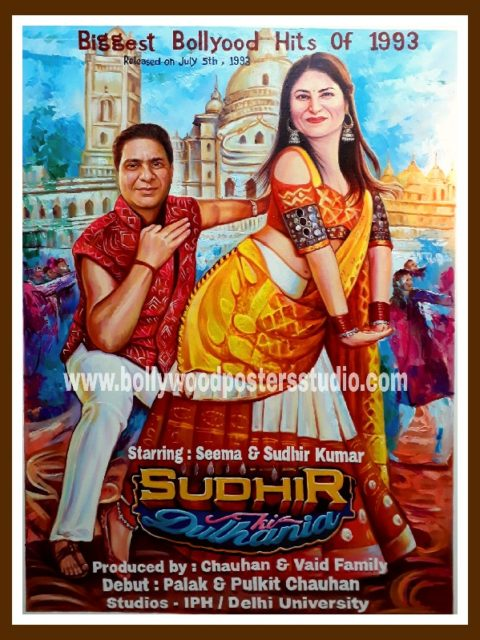 Bollywood posters for wedding anniversary gift